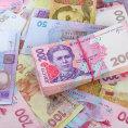 Ukrajinsk� bankovky