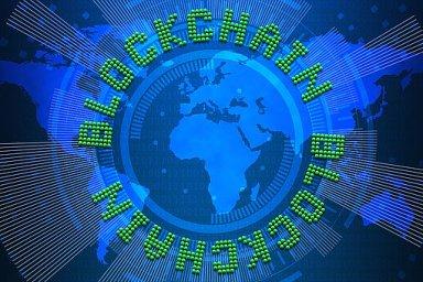 Blockchain, ilustrace